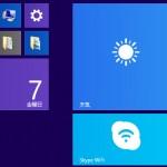 windows8とGitHubとFont Awesome