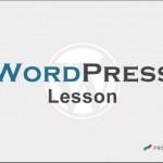「WebデザイナーのためのWordPress講座」体験レポート!