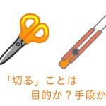 京都府実施の職業訓練でプロクラスがIT授業を担当しました。