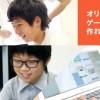 京都造形芸術大学での授業がスタートしました!