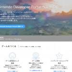 個人でも3DS/Wii Uゲーム開発・販売が可能に