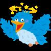 【Twitter】ツイートボタンからハッシュタグをつけた上で画像を投稿してもらう方法