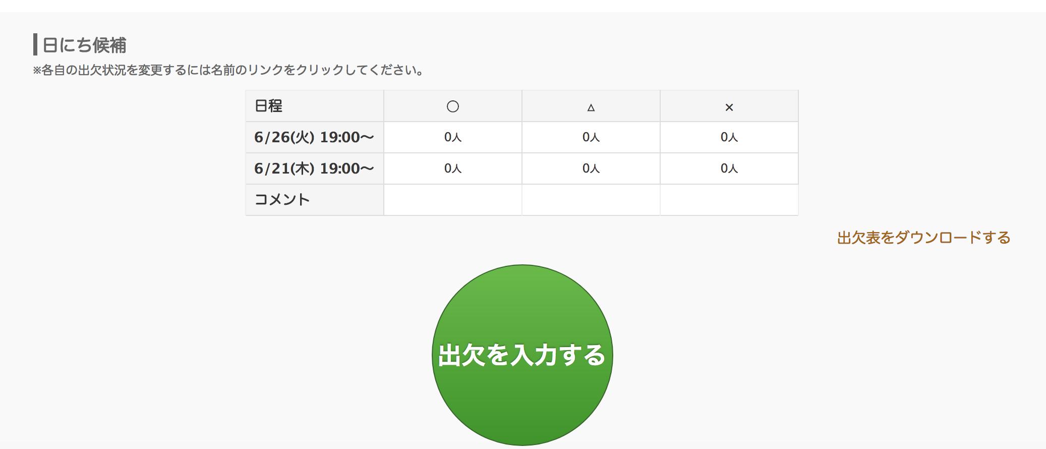 %e8%aa%bf%e6%95%b4%e3%81%95%e3%82%933