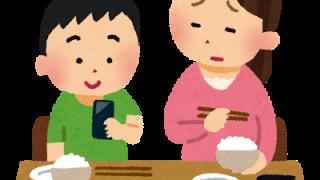 現代人の最大の敵!? 子供も大人もスマートフォンに時間を奪われない方法<Android編>