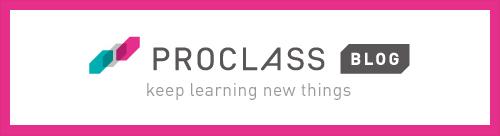 プロクラスブログ