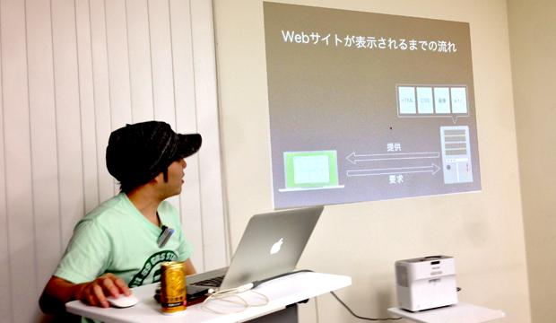 Webの講座風景2