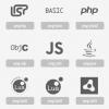 プログラム言語的に見る「プログラマの仕事」
