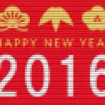 謹賀新年 一年の計は・・・