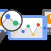 【初心者向け】Googleアナリティクスの使い方Part2