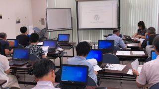 高島地域雇用創造協議会【WEBスキルアップセミナー】を開催中です!